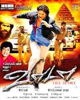 Vaada 2010 Tamil Movie Watch Online