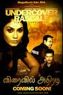 Undercover Rascal 2010 Tamil Movie Watch Online