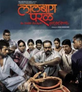 Lalbaug Parel 2010 Marathi Movie Watch Online