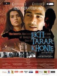 Ekti Tarar Khonje (2010) - Bengali Movie