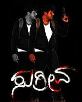 Sugreeva (2010) - Shivaraj Kumar, Yagna Shetty, Neenasam Aswath, Achyutha, Harish Raj, Harshitha Poonachcha, Kote Prabhakar