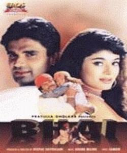 Bhai 1997 Hindi Movie Watch Online