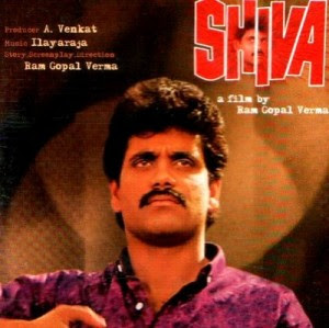 Shiva (1989) - Hindi Movie