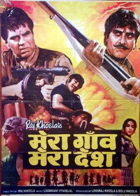 Mera Gaon Mera Desh 1971 Hindi Movie Watch Online