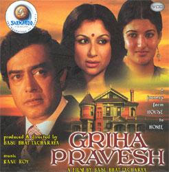 Griha Pravesh (1979) - Hindi Movie