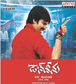Don Seenu 2010 Telugu Movie Watch Online