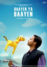 Daayen Ya Baayen (2010) - Hindi Movie