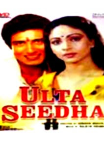 Ulta Seedha 1985 Hindi Movie Watch Online