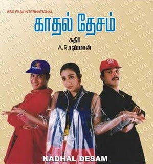 Kadhal Desam 1996 Tamil Movie Watch Online