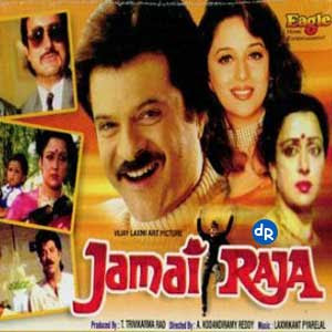 Jamai Raja (1990) - Hindi Movie