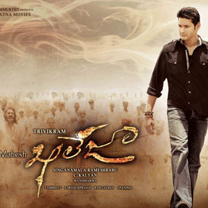 Mahesh Khaleja 2010 Telugu Movie Watch Online