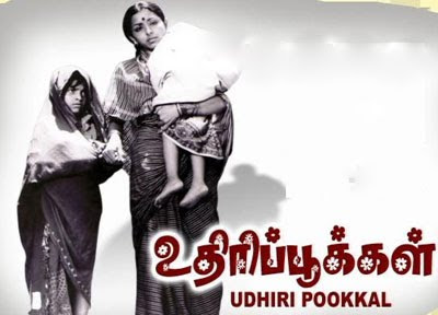 Utharipookal (1979) - Tamil Movie