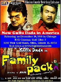 Family Pack 2011 Hindi Movie Watch Online