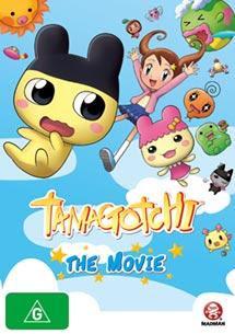 Tamagotchi: The Movie 2007 Hollywood Movie Watch Online