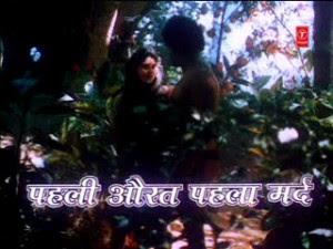 Pehli Aurat Pehla Mard (1988) - Hindi Movie