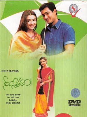 Nee Sneham – Uday Kiran (2003) Telugu VideoSongs Download ...
