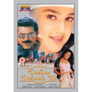 Dulhan Dilwale Ki 2001 Hindi Movie Watch Online