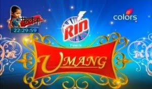 Umang 2011 Watch Online