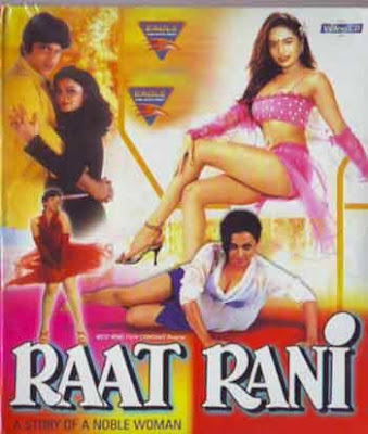 Raat Rani (2000) - Hindi Movie