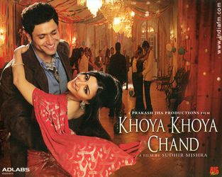 Khoya Khoya Chand 2007 Hindi Movie Watch Online