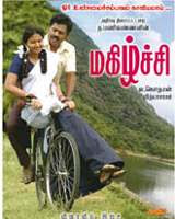 Magizhchi (2010) - Tamil Movie