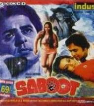 Saboot (1980) - Hindi Movie
