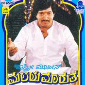 Malaya Marutha 1986 Kannada Movie Watch Online