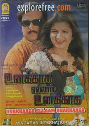 Unakkaga Ellam Unakkaga (1999) - Tamil Movie
