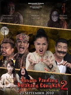 Jangan pandang belakang congkak 2 2010 Hollywood Movie Watch Online