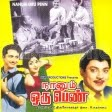 Nanum Oru Penn 1963 Tamil Movie Watch Online