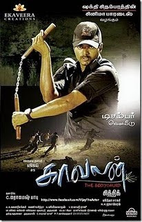 Kaavalan 2011 Tamil Movie Watch Online