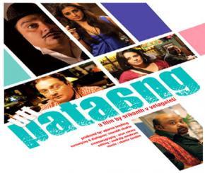 Utt Pataang 2011 Hindi Movie Download