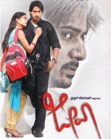 Jeeva (2009) - Kannada Movie