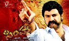 Watch Simha 2010 new Movie Online