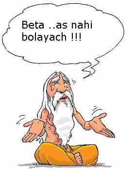 jpeg, Marathi jokes vinod marathi pucchi images all from hindi marathi