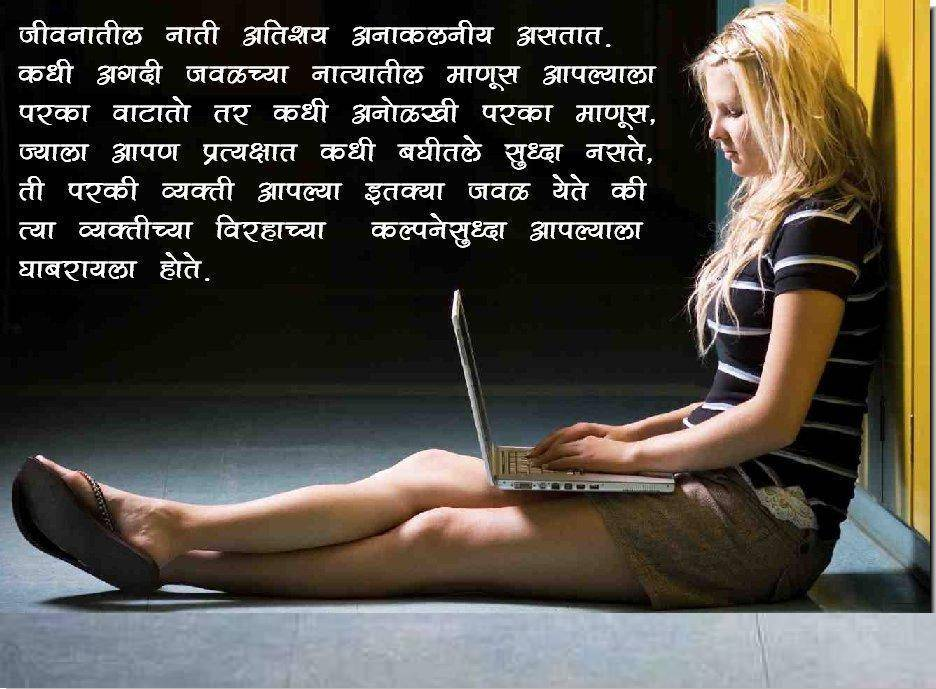 ... marathi lekh saahitya email this blogthis share to