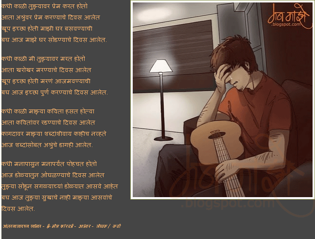love and sad poems. sad love poems in hindi