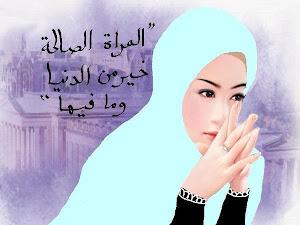 Jadilah muslimah solehah...