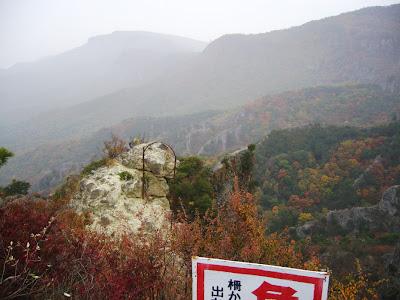 寒霞渓の紅葉と黄砂