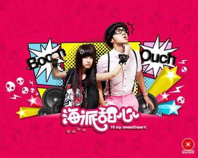 Doramas. - Página 6 Hi-my-sweetheart-rainie-show