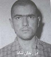 Massoud rajavi