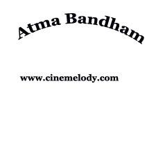 Aathma Bandham 1990