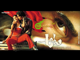 Aata Telugu Mp3 Songs Free  Download  2009