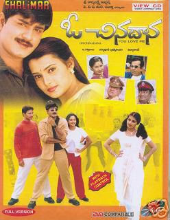 O Chinadana Telugu Mp3 Songs Free  Download  2002