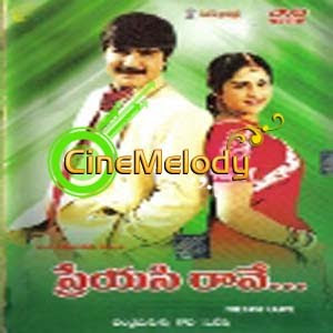 Preyasi Raave Telugu Mp3 Songs Free  Download  1999