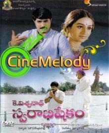 Swarabhishekam Telugu Mp3 Songs Free  Download  1996