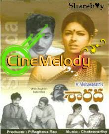 APPAJI Telugu Mp3 Songs Free  Download 1990