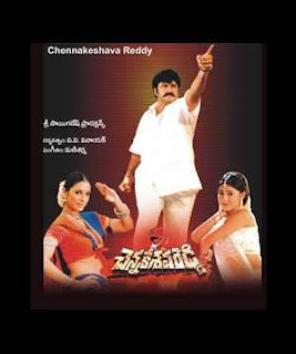 Chennakesava Reddy  MP3 Songs Free Download