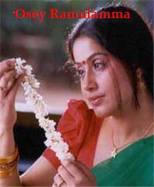 Osey Ramulamma Telugu Mp3 Songs Free  Download 1995