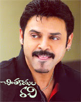 Chintakayala Ravi Telugu Mp3 Songs Free  Download 2008